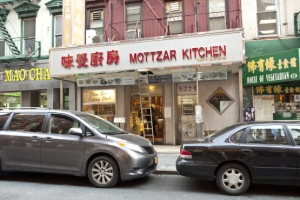 mottzar kitchen